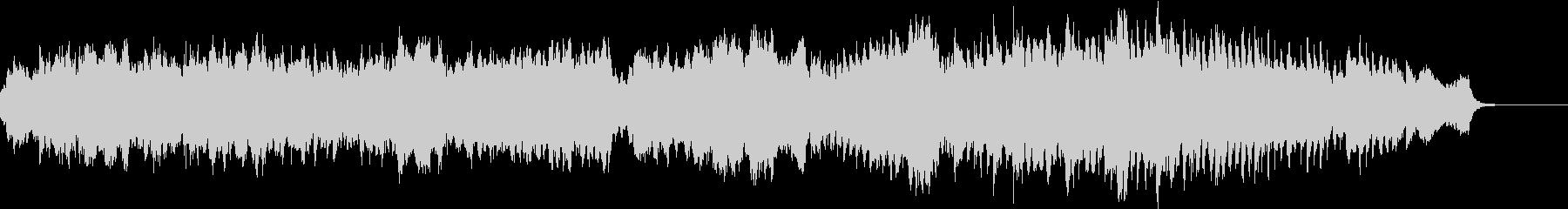 のろまなBGM 動物の謝肉祭 亀 前奏無の未再生の波形