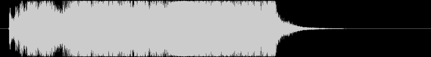 11 木管と金管のファンファーレですの未再生の波形