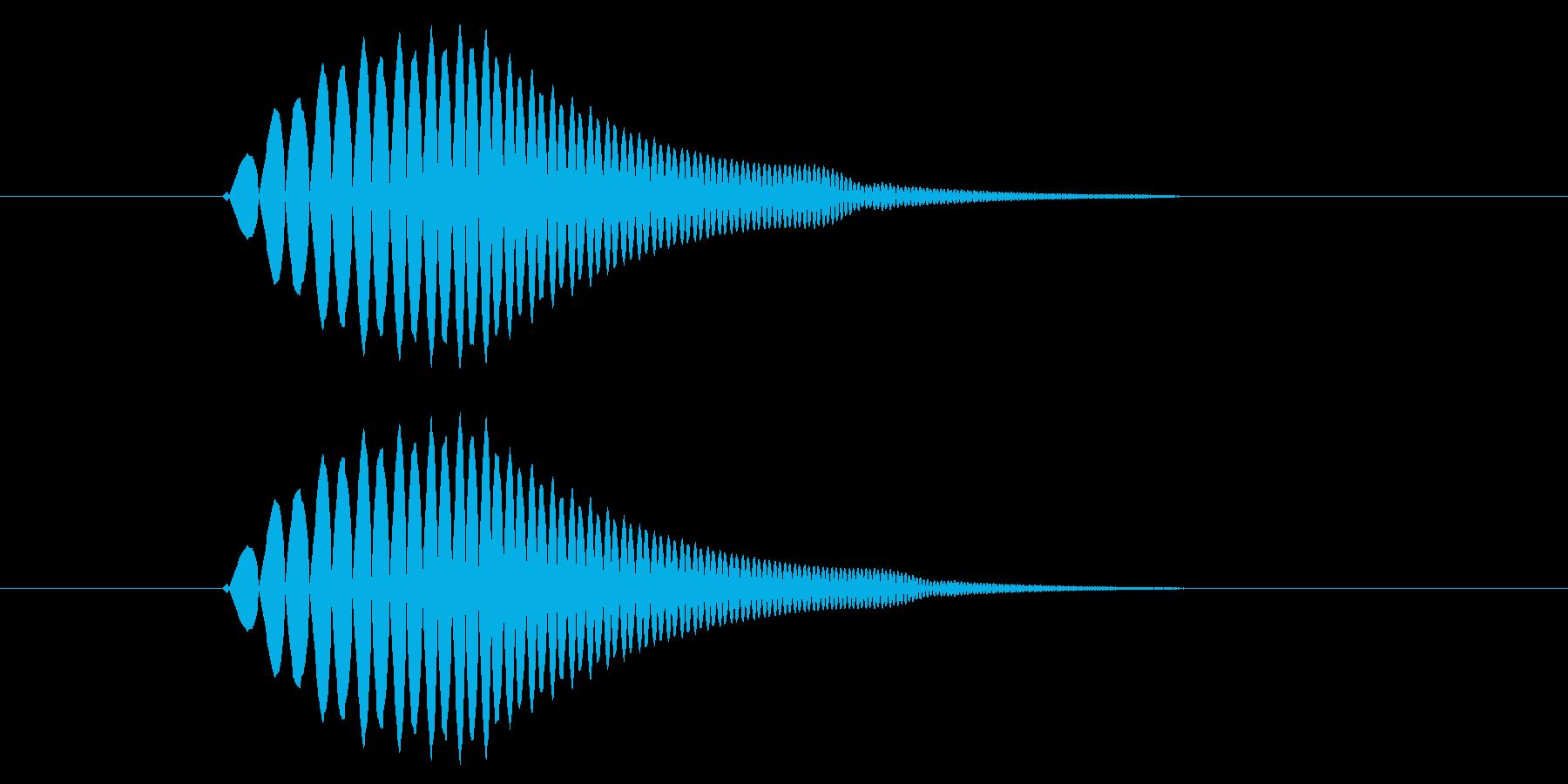 モワン(吹き出し・想像・テロップなど)の再生済みの波形