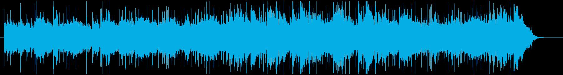 幻想的なチルアウト アトモス系R&Bの再生済みの波形