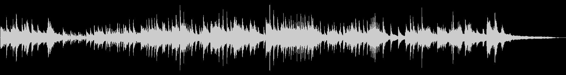 流れるような静かなピアノソロ楽曲の未再生の波形