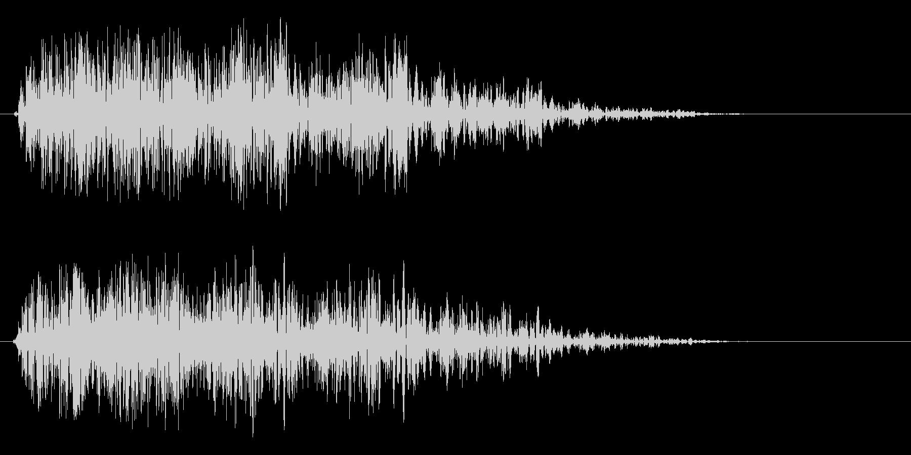 ビュワァァ〜ン(物体の連続して動く音)の未再生の波形