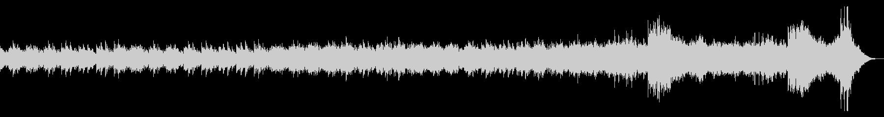 ミステリアスなピアノアルペジオの未再生の波形