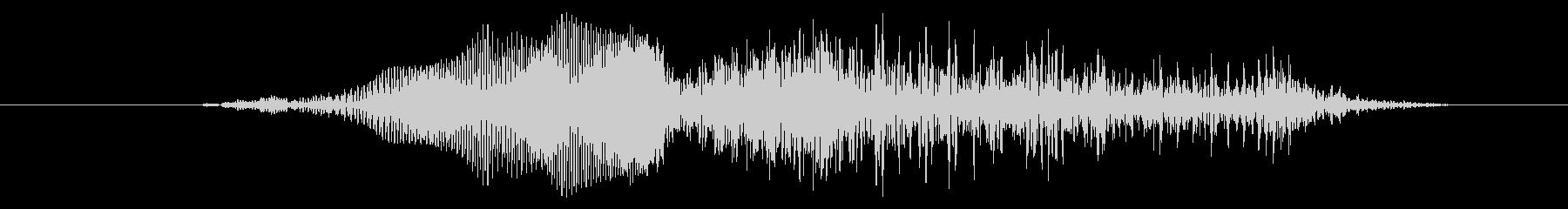 鳴き声 男性の叫びヒットヘビー05の未再生の波形