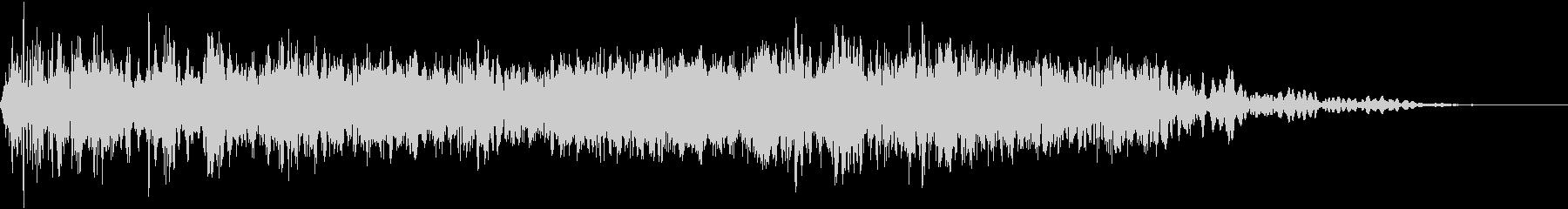 悲鳴のスワイプの未再生の波形