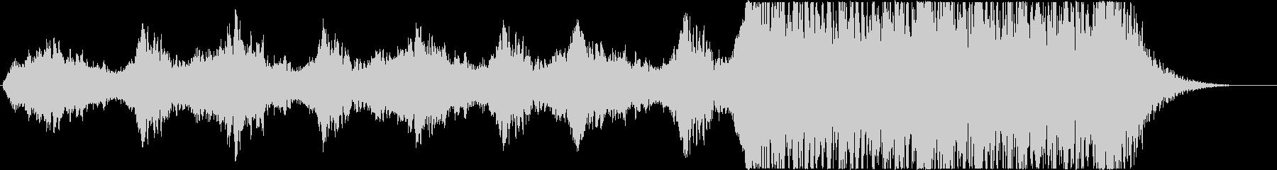 怖いうめき声~打楽器◆予告編/トレーラーの未再生の波形