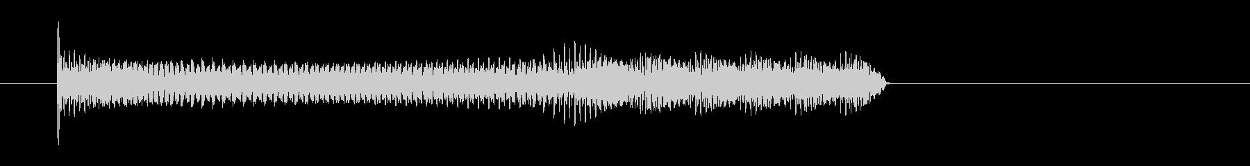 【ビーーーー】エネルギー充填音、充電音の未再生の波形