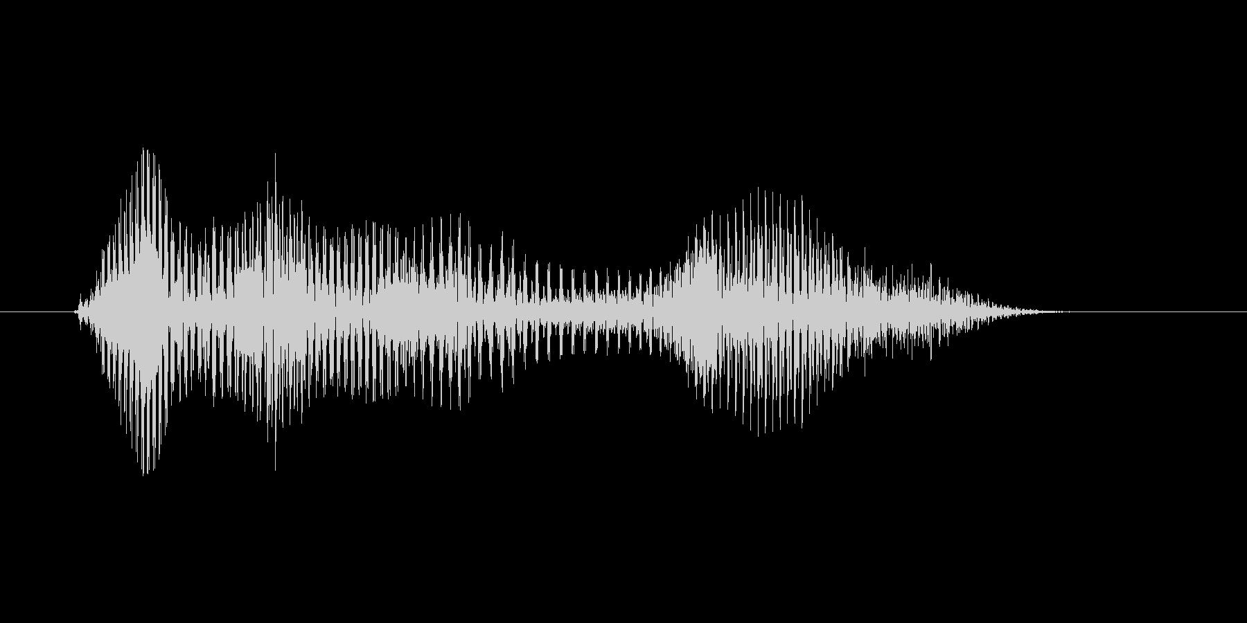 おわっ!(Type-E)の未再生の波形