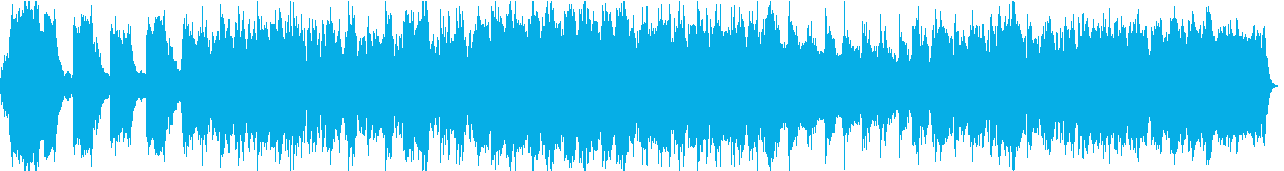 Movie Trailer Bulgarian Voice Chorus's reproduced waveform