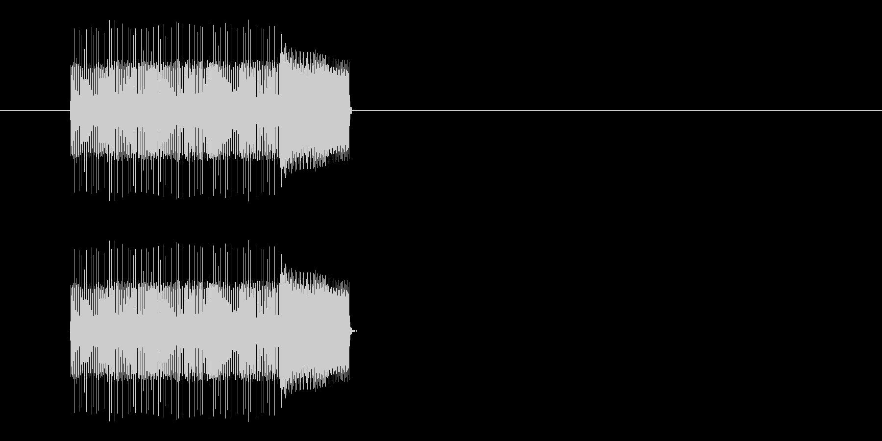 ピロロロロ、ポン!の未再生の波形