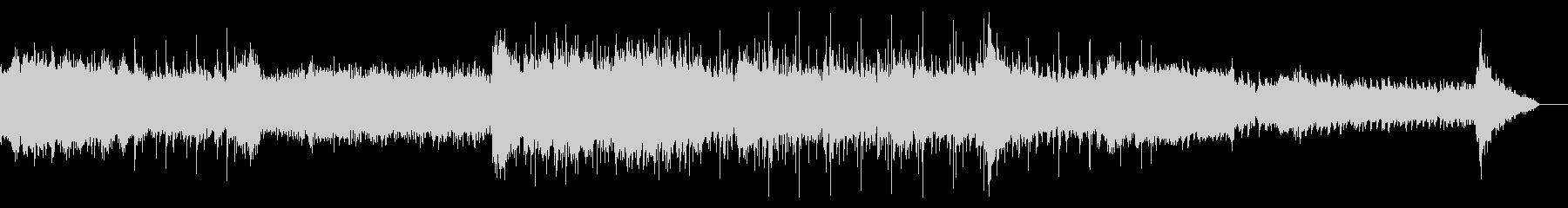 シネマティックなサウンドスケープの未再生の波形