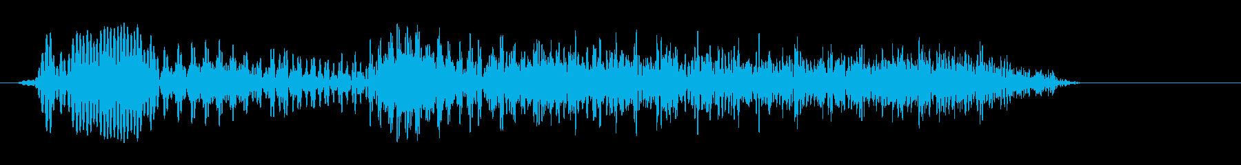 ワパァ(ロボットが発する音声)の再生済みの波形