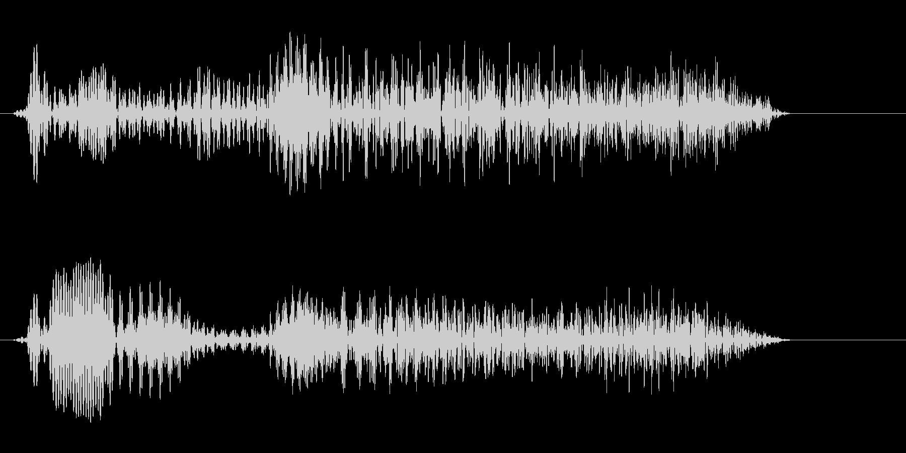 ワパァ(ロボットが発する音声)の未再生の波形
