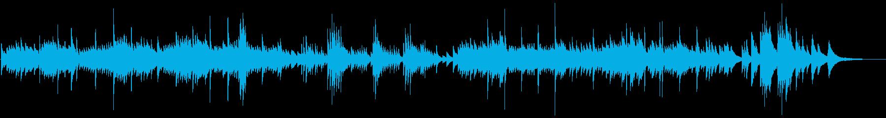 やさしく美しい音色のピアノ音楽の再生済みの波形