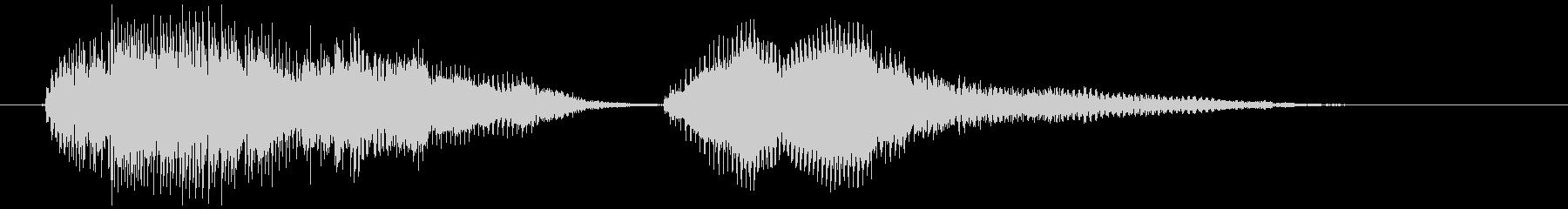 びっくりチキン 鳴き声の未再生の波形