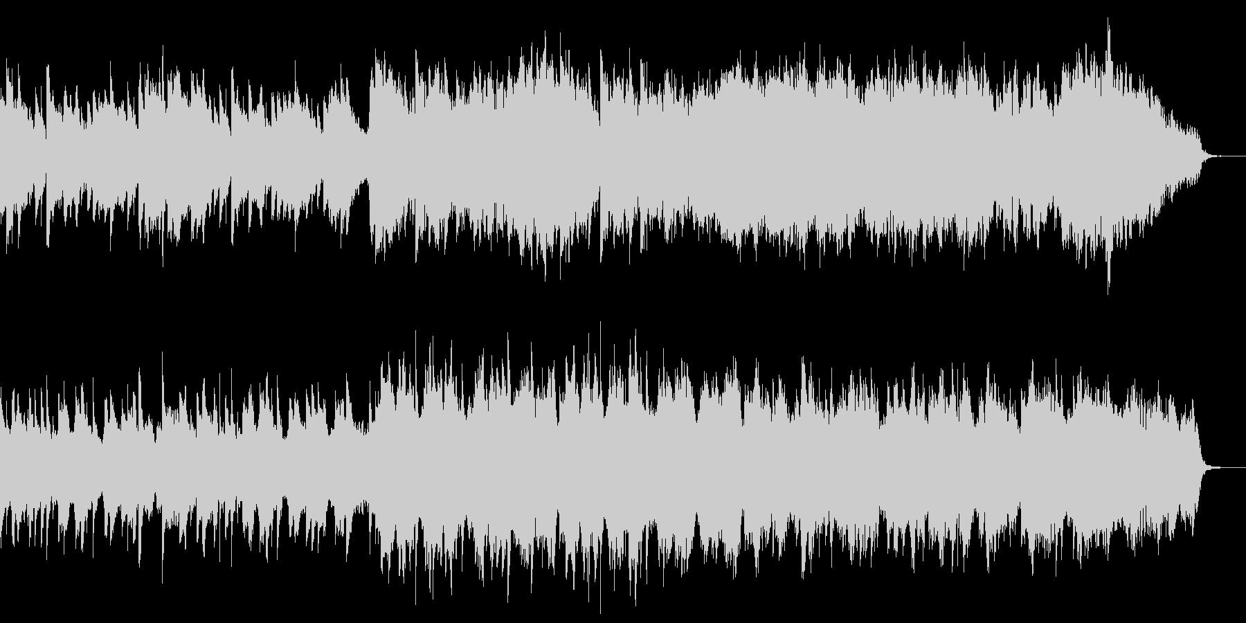 日常シーン向けのピアノストリングス曲の未再生の波形