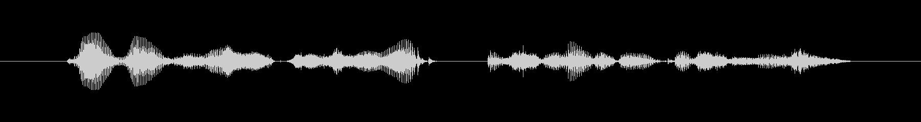 【時報・時間】午後11時を、お知らせい…の未再生の波形