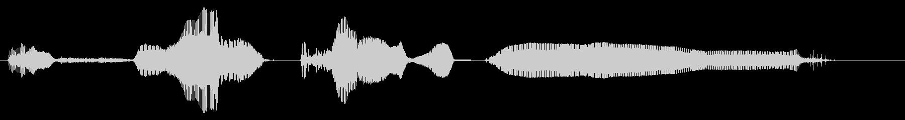 一斉攻撃の未再生の波形