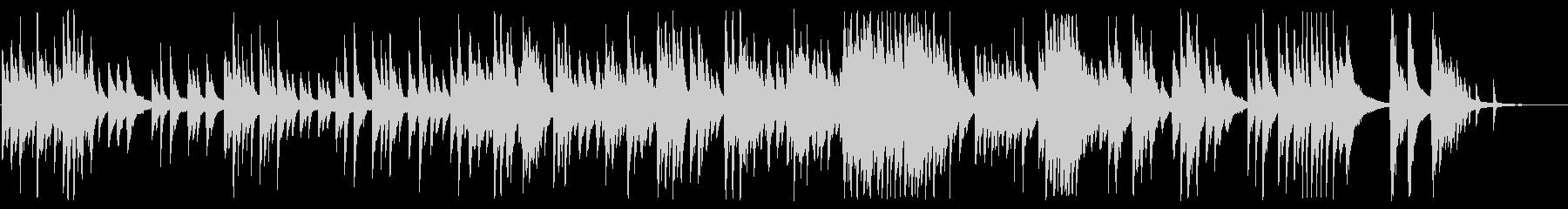 優しいメロディのソロピアノ曲の未再生の波形