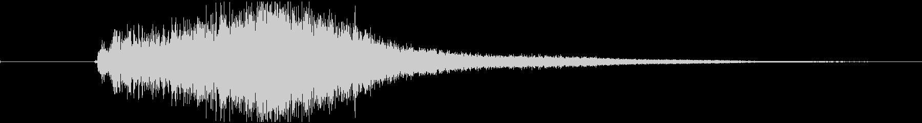 ピアノ効果音 アルペジオ1の未再生の波形