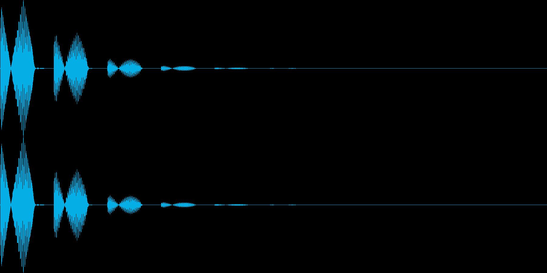 ポポーン低音(移動、魔法、クリック)の再生済みの波形