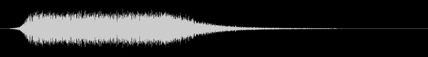 悲鳴のようなホラー系効果音の未再生の波形