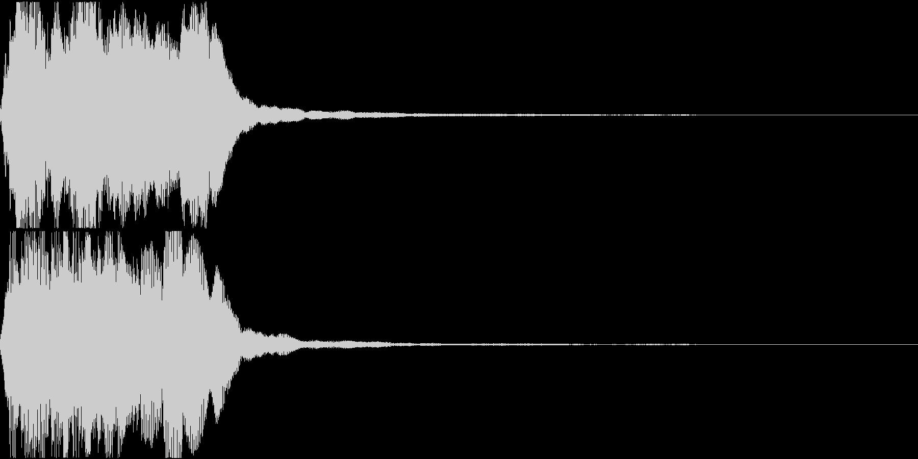 ラッパ ファンファーレ 定番 2の未再生の波形