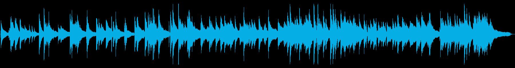 輝かしい響き~ハートフルなピアノ楽曲の再生済みの波形
