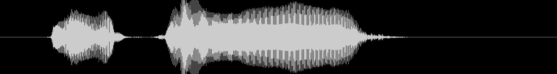 あちゃ〜's unreproduced waveform