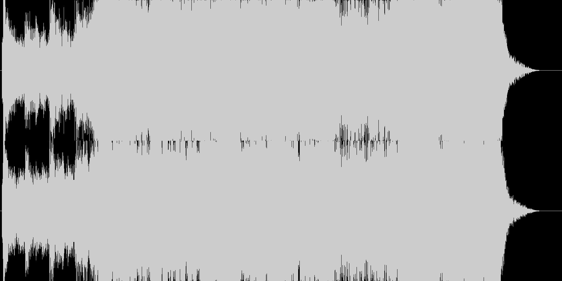 エピック・オーケストラ・別れの未再生の波形
