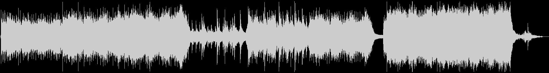 エモーショナルオーケストラ/ジングルの未再生の波形
