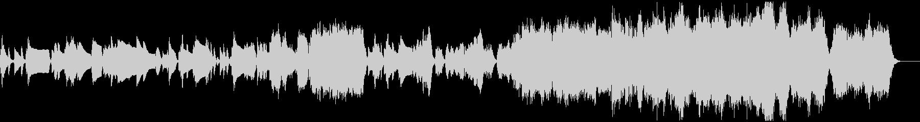 クラシックの曲ですの未再生の波形