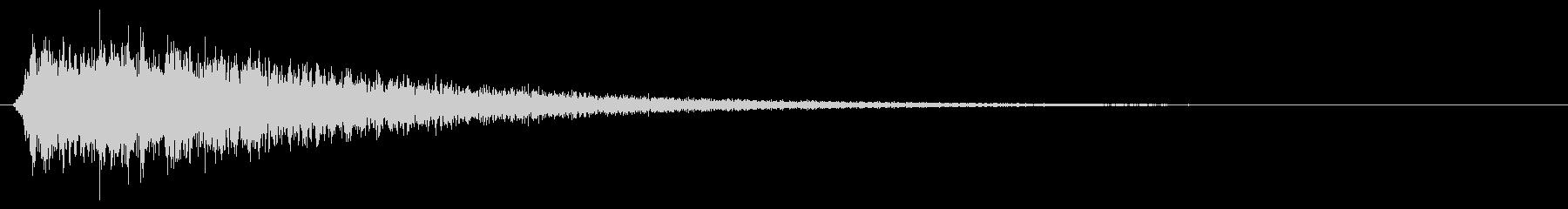 ズシャー(剣・刀による攻撃の効果音)の未再生の波形