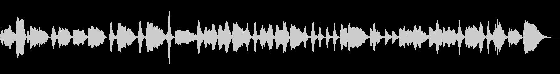 「もろびとこぞりて」をヴァイオリンソロでの未再生の波形