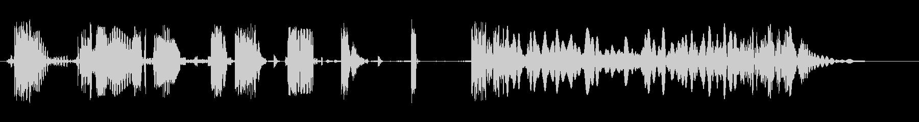 ホイップ静的スワイプ3の未再生の波形