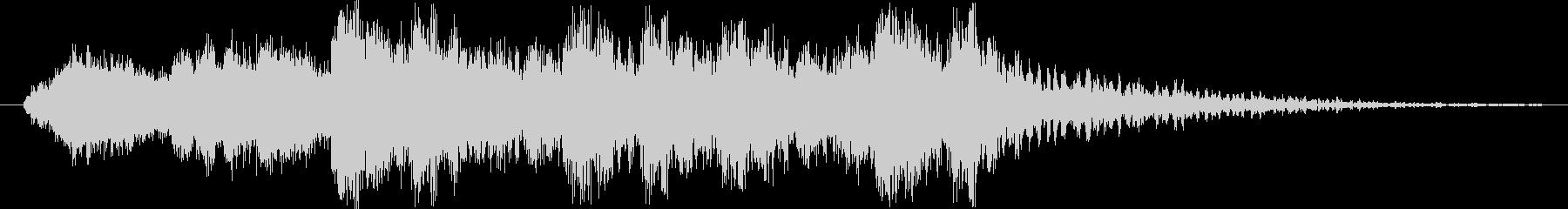 フルオーケストラの激しく壮大なロゴの未再生の波形