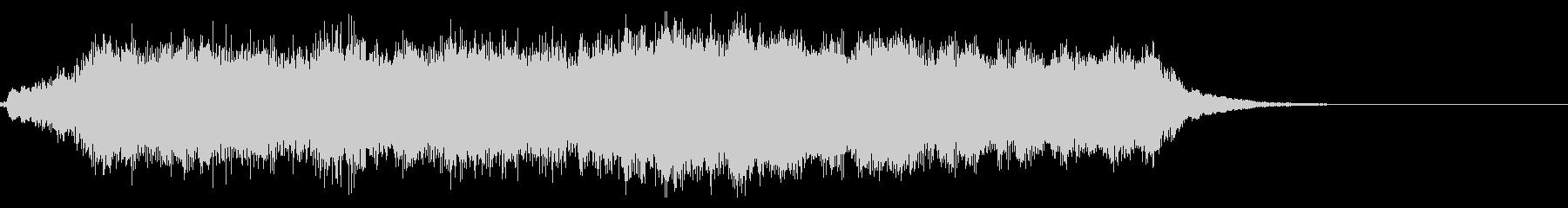フルオーケストラジングル(10秒)の未再生の波形