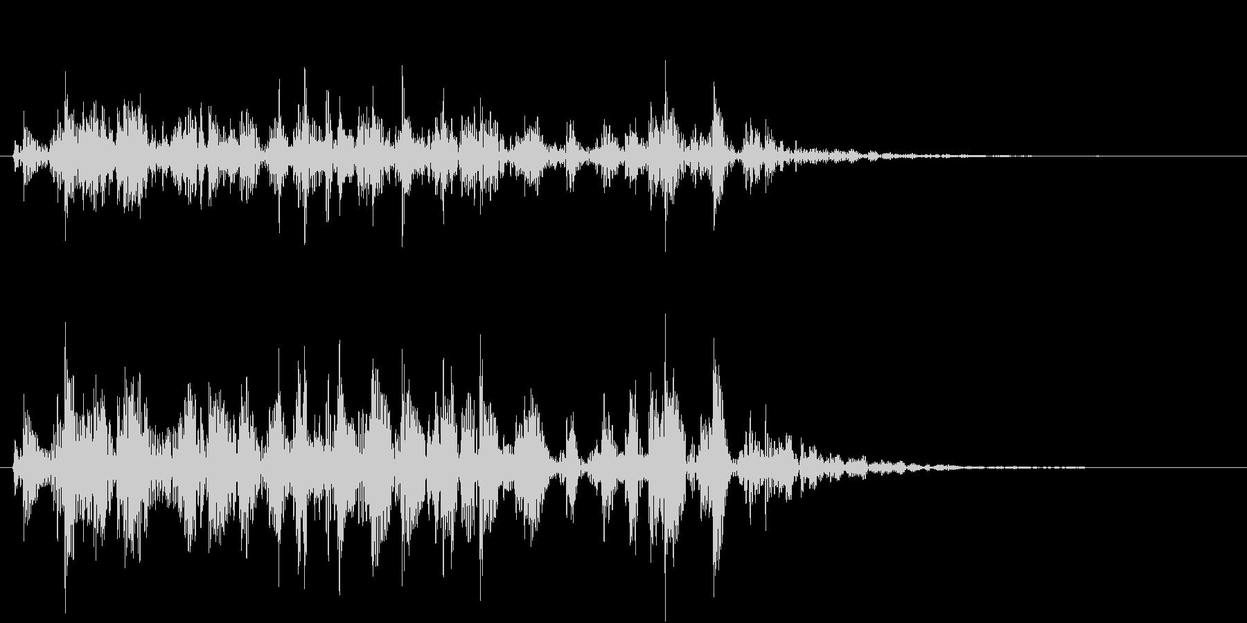 唸り声(グルルル)の未再生の波形