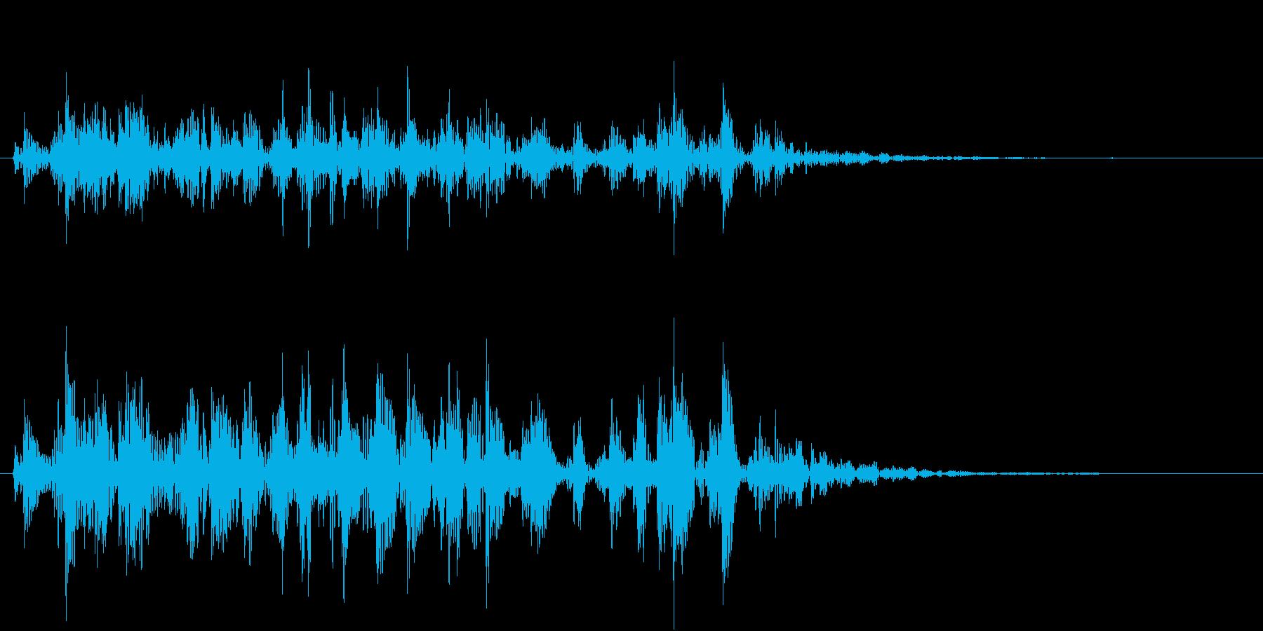 唸り声(グルルル)の再生済みの波形