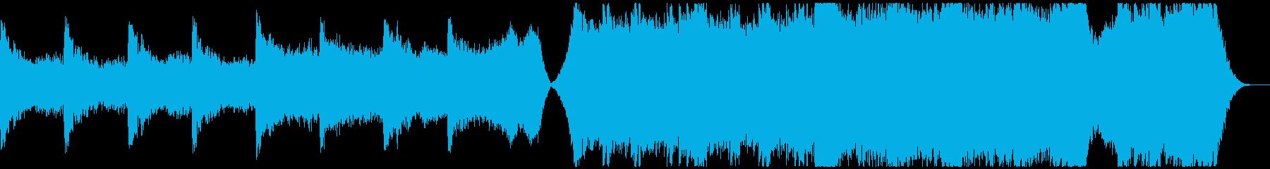 トレーラー・感動の再生済みの波形