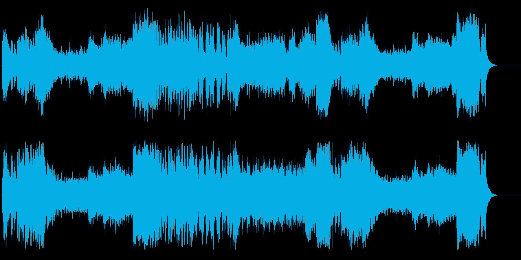 スケールのでかいドラマチックサウンドの再生済みの波形