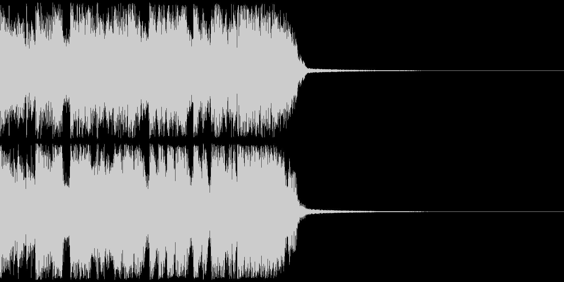 ロックギター&ブラスのジングル マイナーの未再生の波形