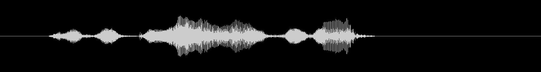 続きはWEBで!の未再生の波形