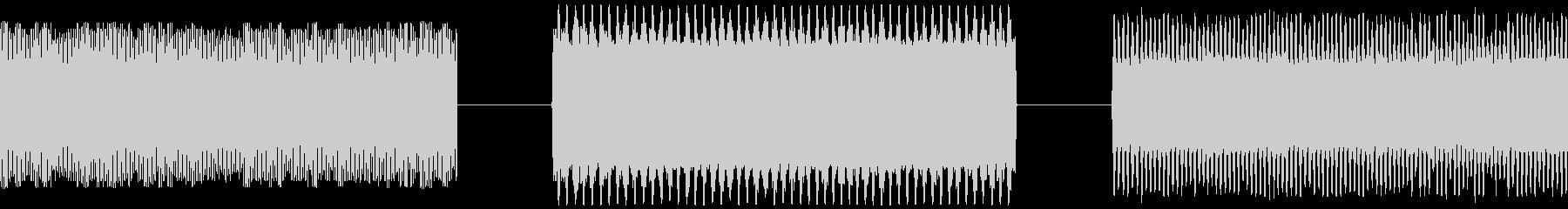 CRAZYBIRD、3バージョン、...の未再生の波形