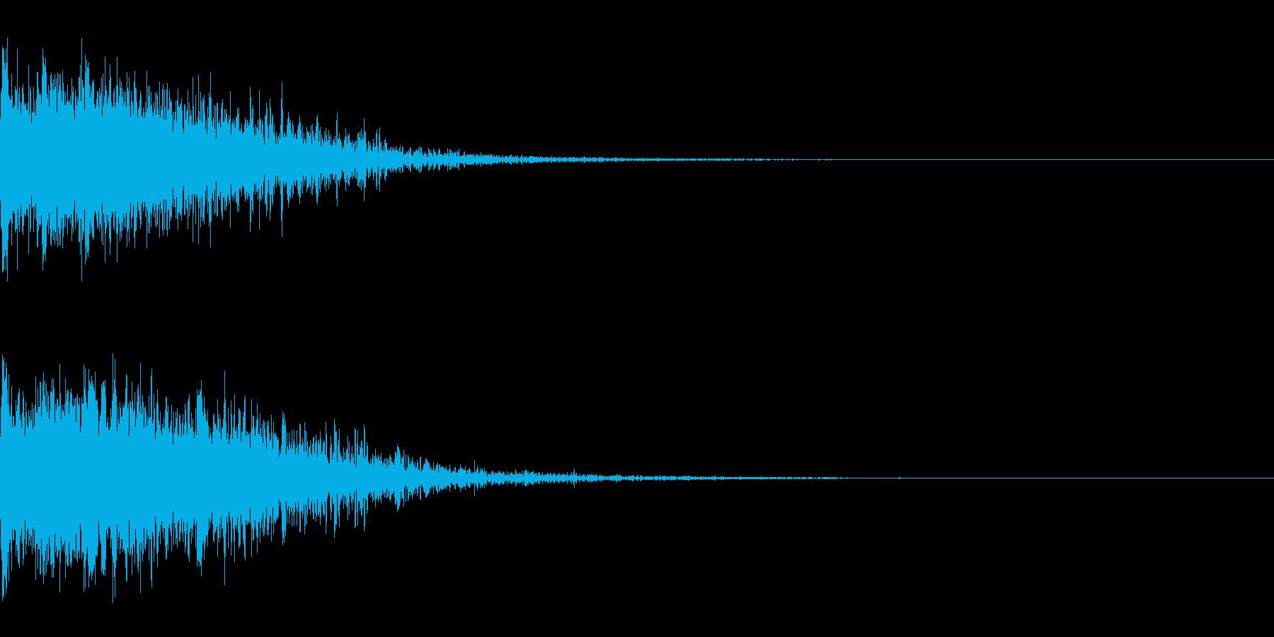 ドカーン!(大爆発_その3)の再生済みの波形