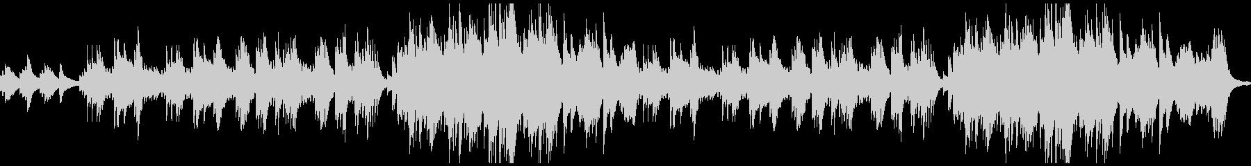 現代的 交響曲 ほのぼの 幸せ ド...の未再生の波形