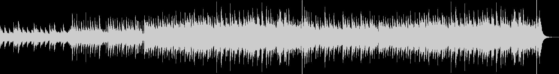 ピアノ中心の心あたたまるBGMの未再生の波形