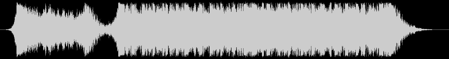 現代の交響曲 ダブステップ 積極的...の未再生の波形