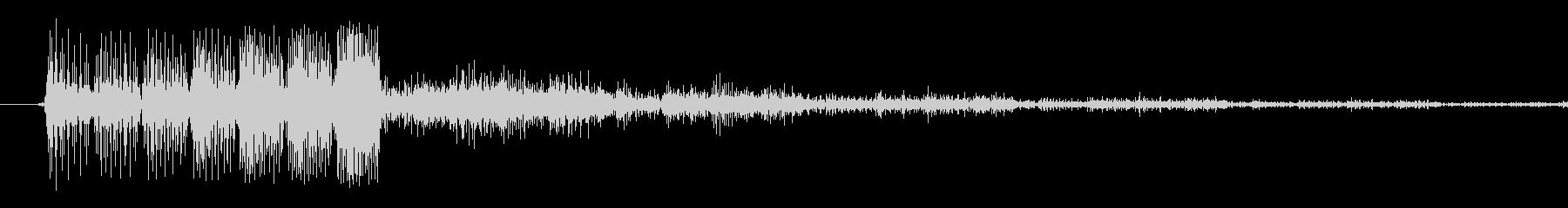 キュルリンという音 パワーアップアイテ…の未再生の波形