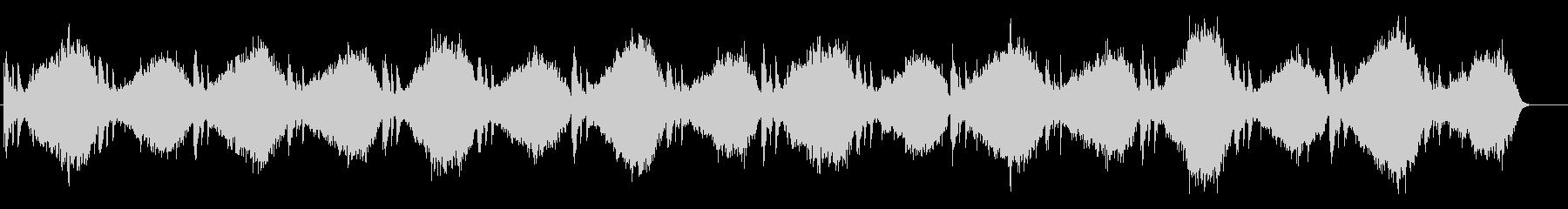 ドキュメント向け ストリングス・ピアノ曲の未再生の波形
